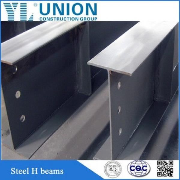 q235 galvanized structural hw hm hn h shape steel beams for sale #1 image