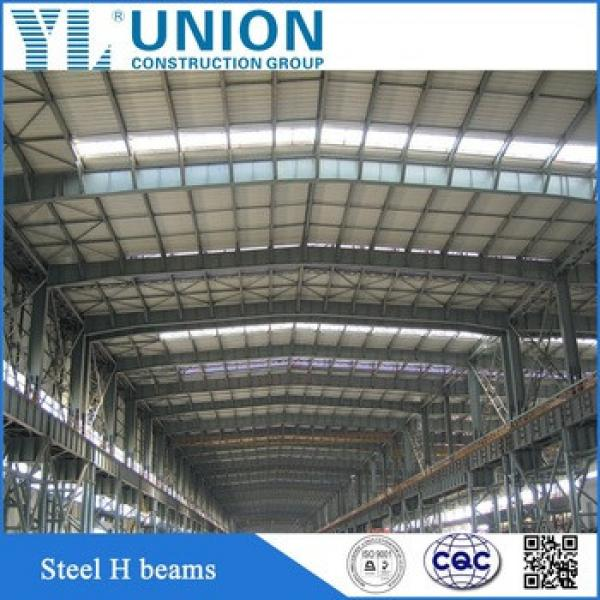Good quality galvanized H section steel beam for steel structure building #1 image