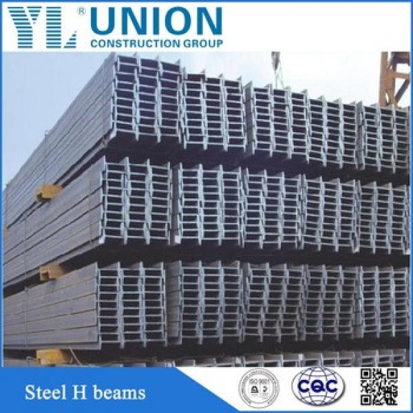 Professional hot rolled wide flange galvanized structural steel h beam #1 image