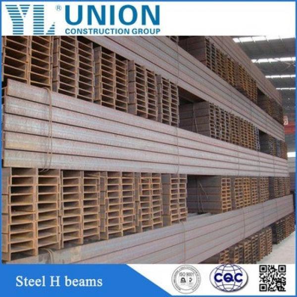h beam specification/standard h beam sizes/h shape steel beam for bridge frame #1 image