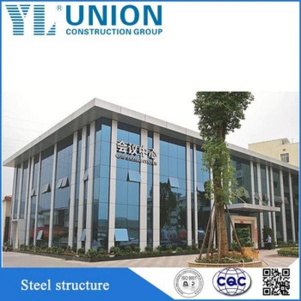 Alibaba china steel structure prefab plans house construction building #1 image