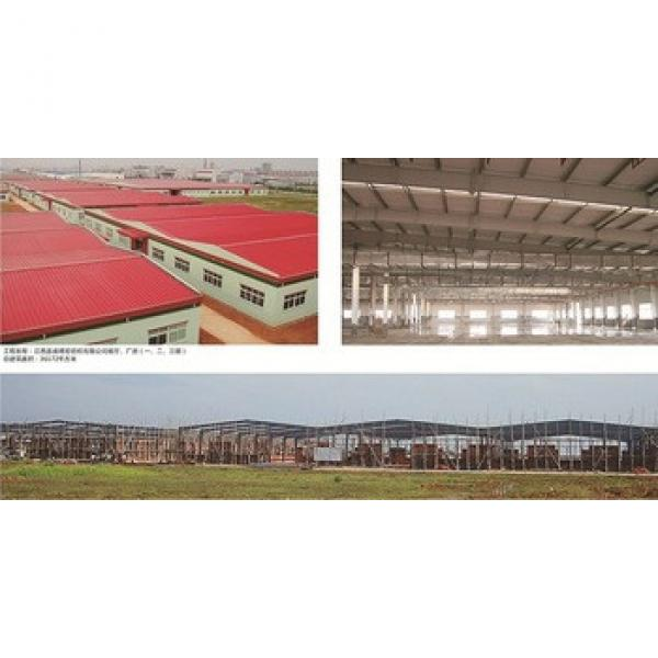 Automatical large shed, large pan brute control shed, high quality steel arch building. #1 image