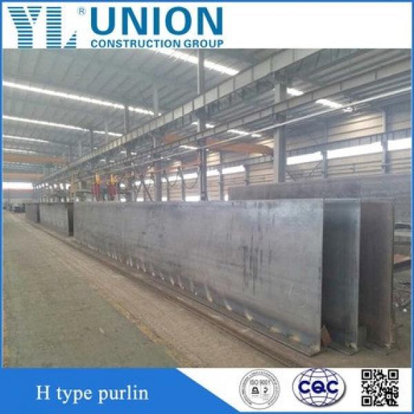 galvanised steel i beam /h beam s275 #1 image