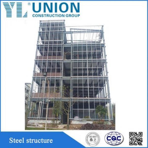 steel structure building multi-storey #1 image
