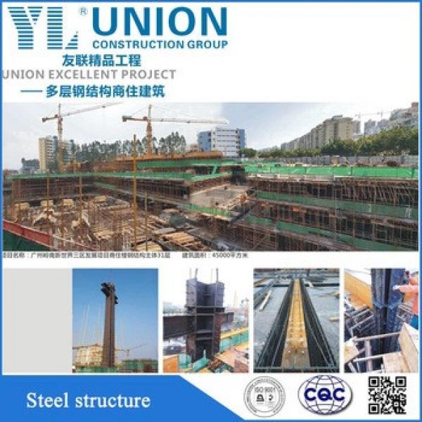design steel building/steel fabricated buildings #1 image