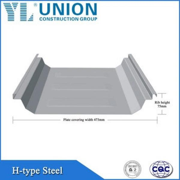 Supply High Quality standing seam metal roofing-473 #1 image