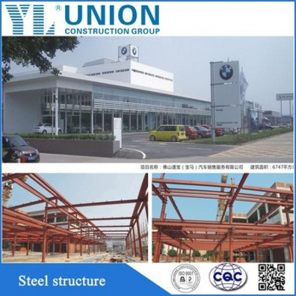Prefabricated iron steel structure building for car parking #1 image