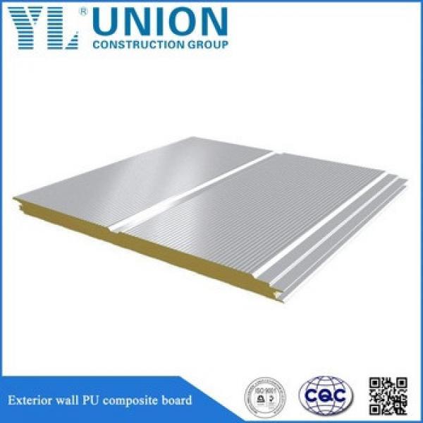 insulated aluminum roof panels #1 image