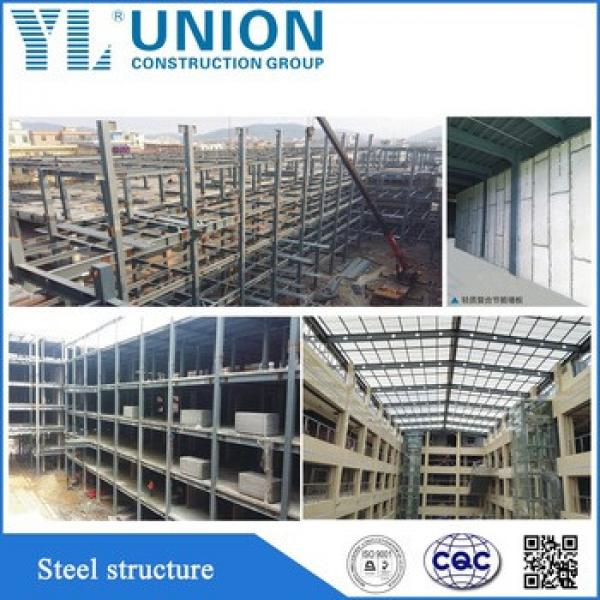 Accurate operation industrial structural steel fabrication factory #1 image