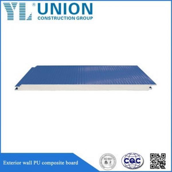 pu panel polyurethane composite roof sheets board #1 image