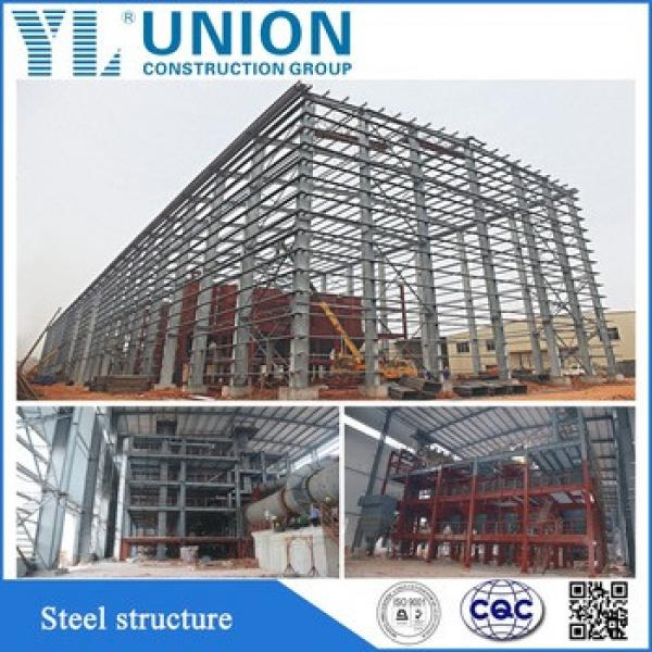 prefab galvanized steel structure building #1 image