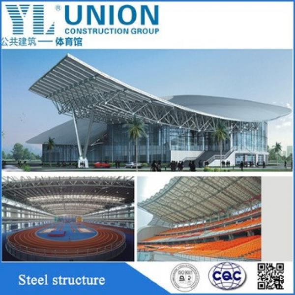 pre engineering high rise steel structure gym building #1 image