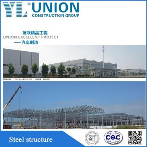 professional structure steel fabrication #1 image
