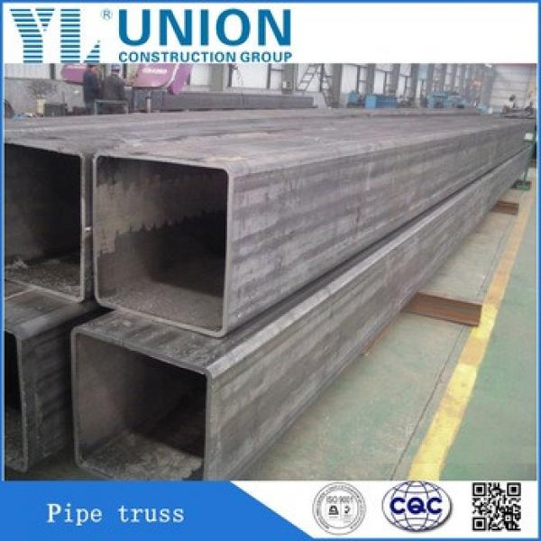 Pre-fabricated steel structure box beams factory #1 image