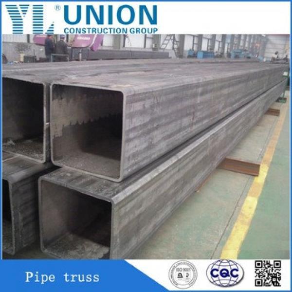 steel box beam #1 image