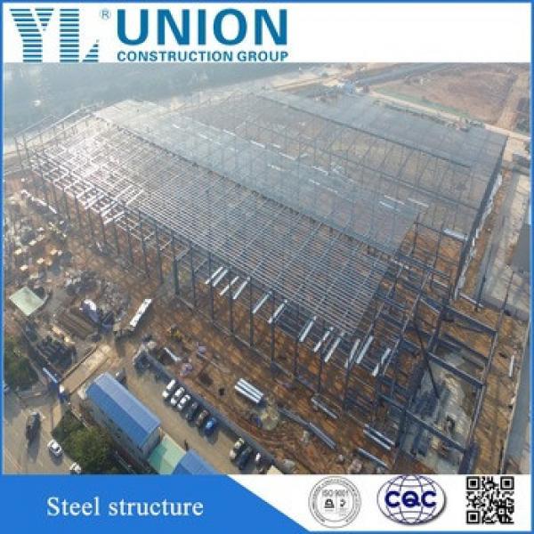 prefabricated steel building #1 image