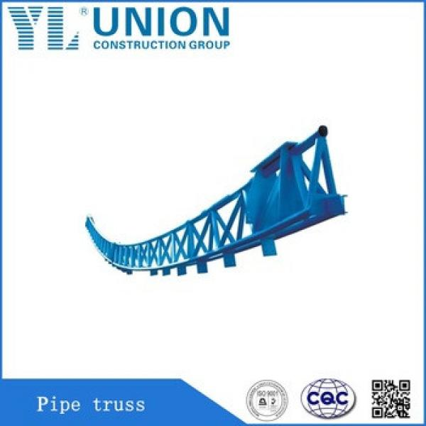 Factory price high quality wholesale line Steel Truss #1 image