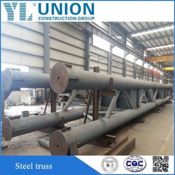 chrome moly alloy steel pipes #1 image