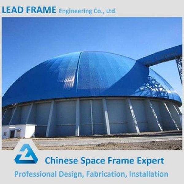 prefabricated hot dip galvanized space frame steel storage shed for dome coal yard #1 image