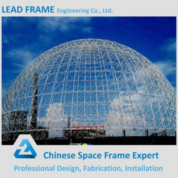 Q235 Q345 Steel Space Frame Ball for Steel Buildings #1 image
