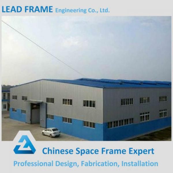 Lightweight Steel Space Frame Arch Building for Factory #1 image