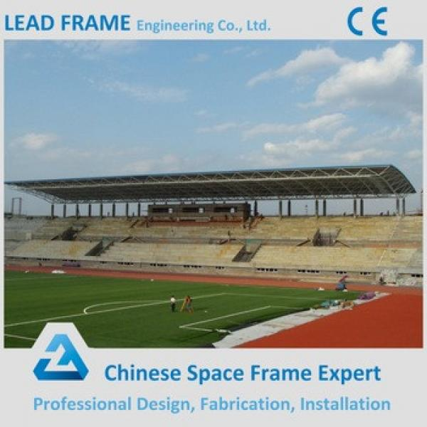 Space frame bleachers for prefabricated school building #1 image