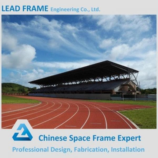High Quality Large Size Steel Roof Truss for Bleacher #1 image
