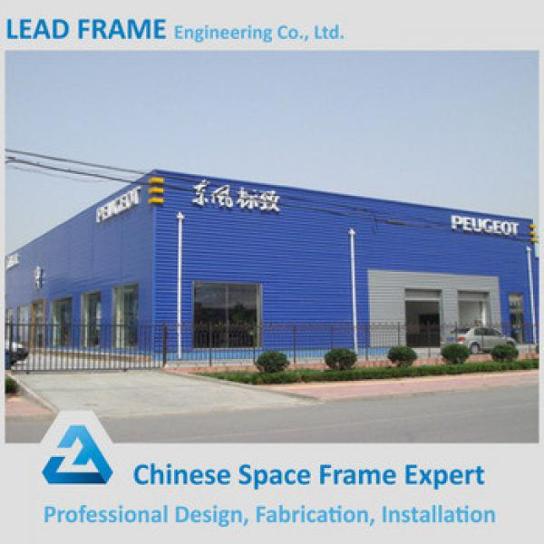 China Products Steel Space Frame Roof Structure #1 image