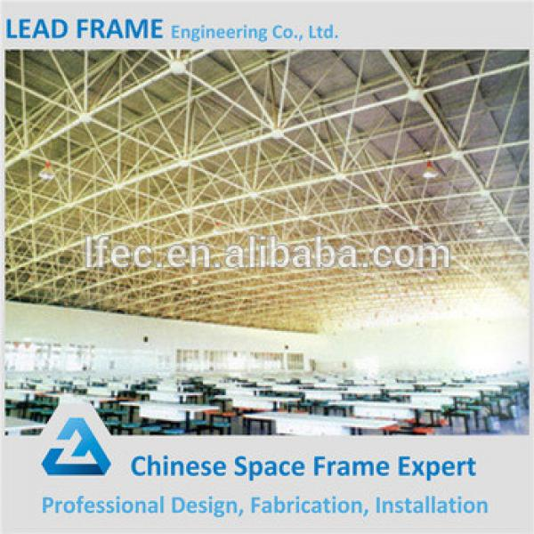 China supplier steel structure space frame for conference hall #1 image