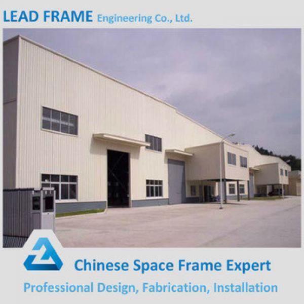 Professional steel structure workshop factory building design #1 image