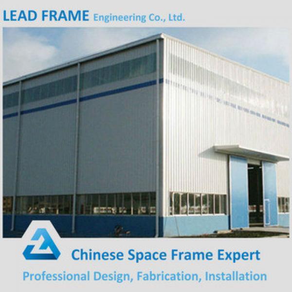 Lightweight steel bulk storage for industrial building #1 image
