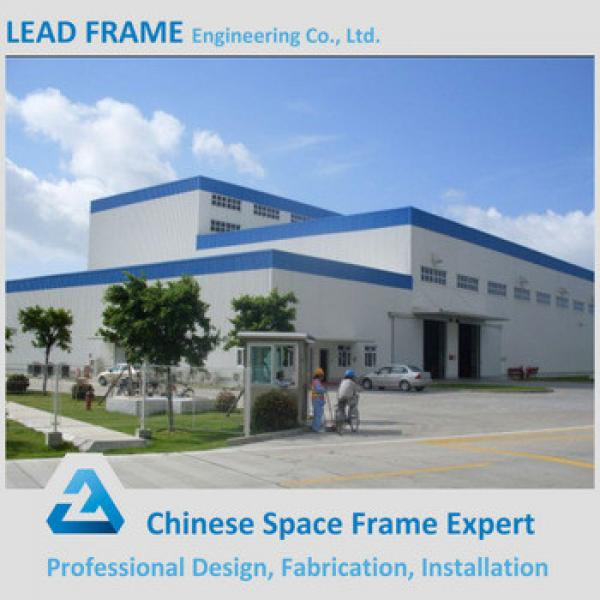 Prefabricated new design steel structure factory for sale #1 image