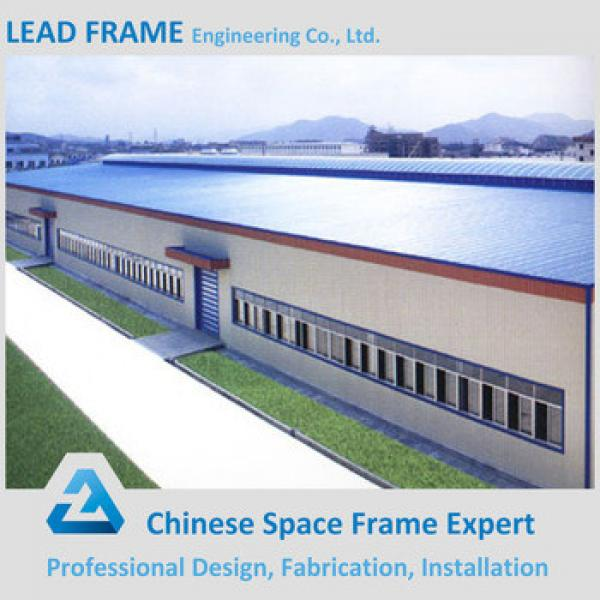Arched Metal Prefabricated Steel Structure for Industrial Building #1 image