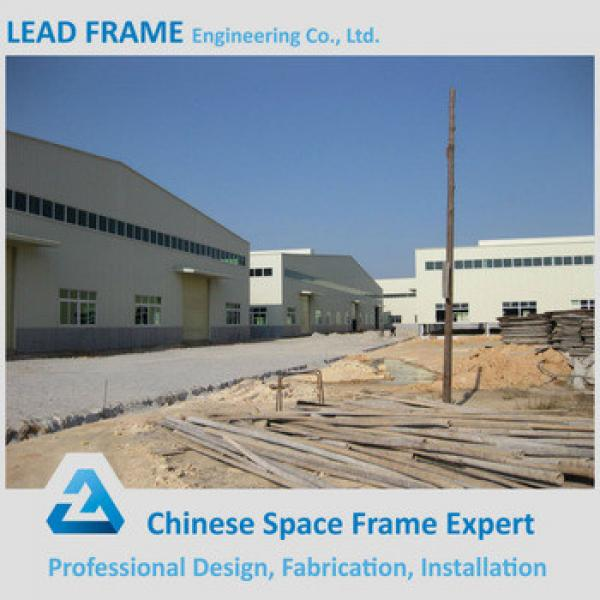Prefabricated light steel structure fabricated warehouse building #1 image