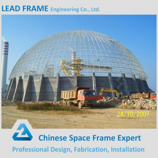 Large Span Steel Structure Space Frame Dome Shed For Coal Power Plant #1 image