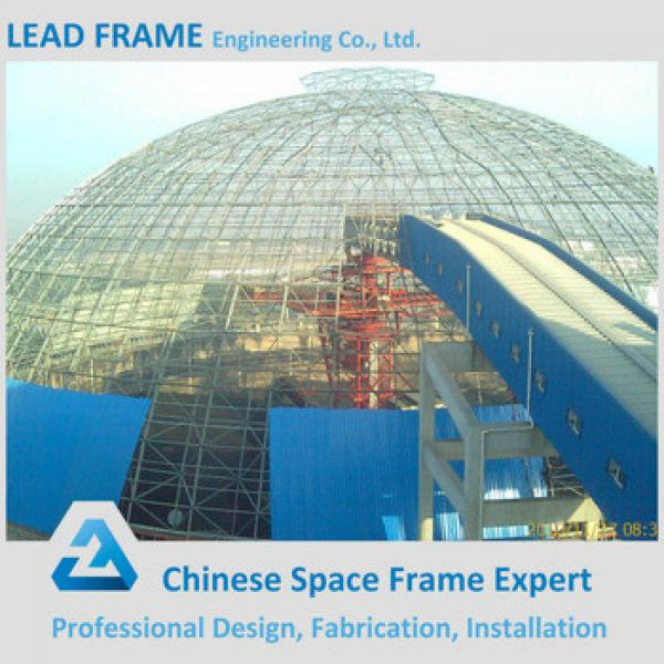 Economical steel coal storage with space frame roof cover #1 image