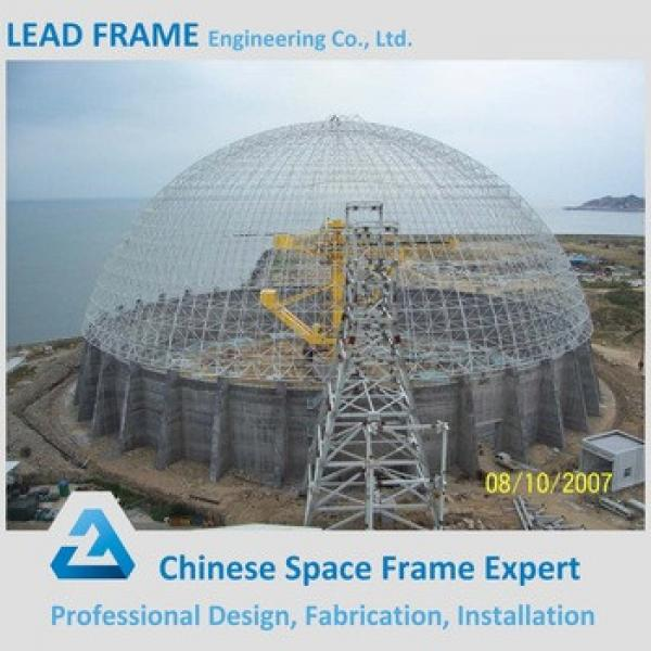 Prefabricated Geodesic Dome Coal Storage #1 image