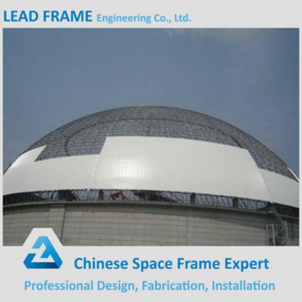 Steel Structure Space Frame Dome With Skylight FRP Roof Panel #1 image