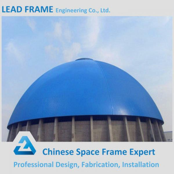 High Security Space Frame Shed Dome Coal Storage Covering #1 image