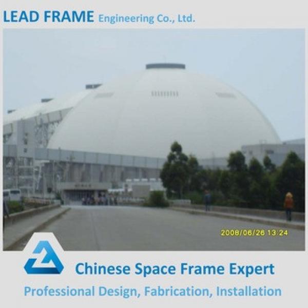 Prefabricated steel coal storage yard building #1 image