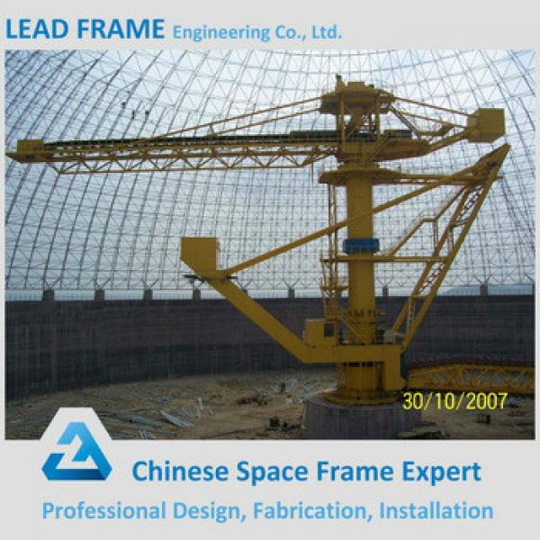 Prefab Lightweight Steel Structure Space Dome for Coal Warehouse #1 image