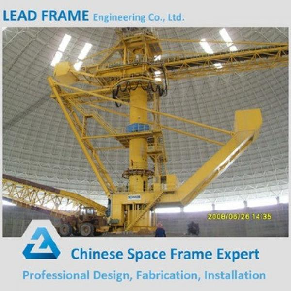 Steel Space Frame Coal Storage Shed For Large Power Plant #1 image