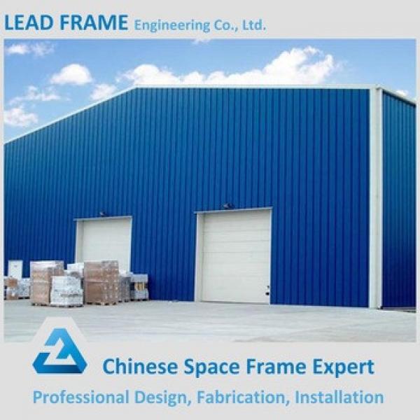 Galvanized Weld H Beam Steel Structural Cold Storage #1 image