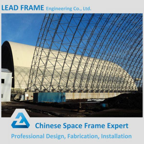 Dome structure steel coal storage shed for power plant #1 image