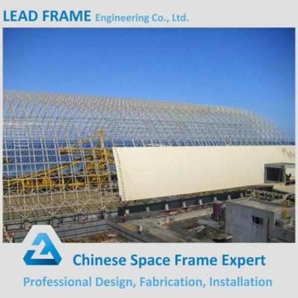 Space Frame Bulk Storage for Pulverized Coal System #1 image