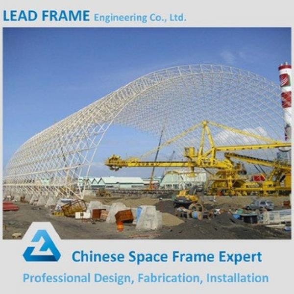 Steel grid structure coal storage house for power plant #1 image