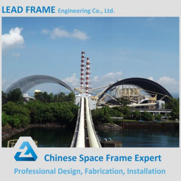 Eco friendly steel building space frame power plant coal shed #1 image