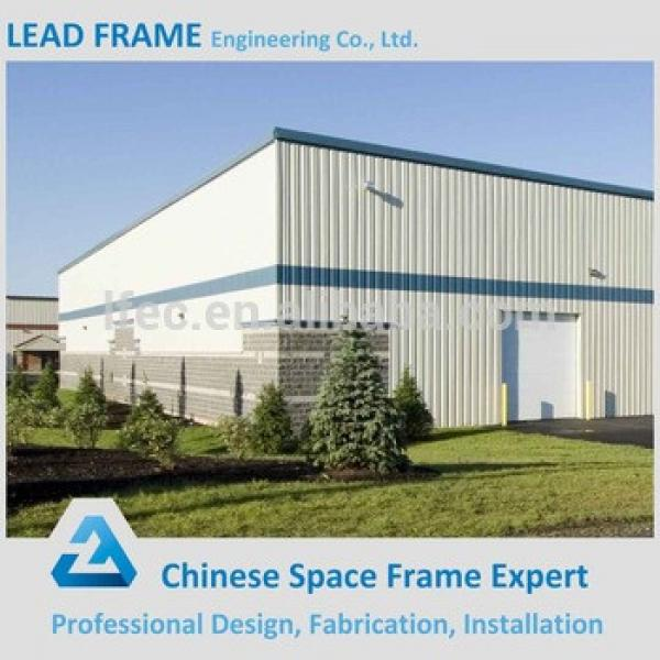 Low cost prefab warehouse #1 image