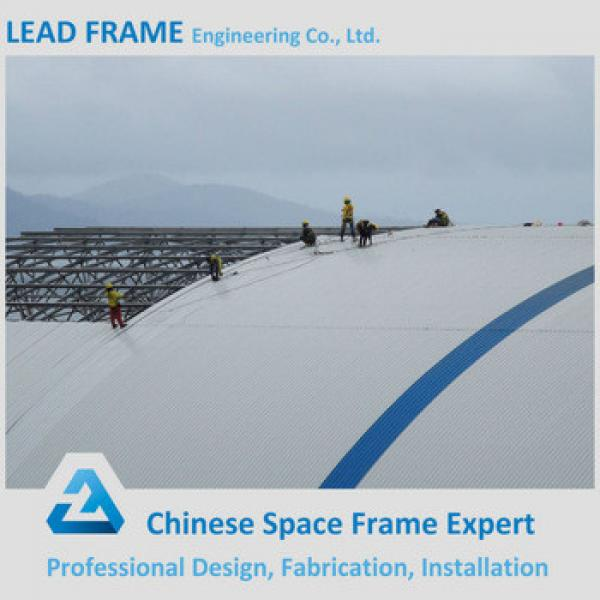 China Supplier Power Plant Coal Storage Steel Vaulted Roof #1 image