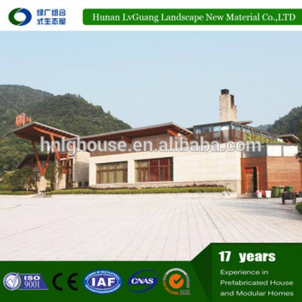 High Quality Low Cost Prefabricated Warehouse Building #1 image